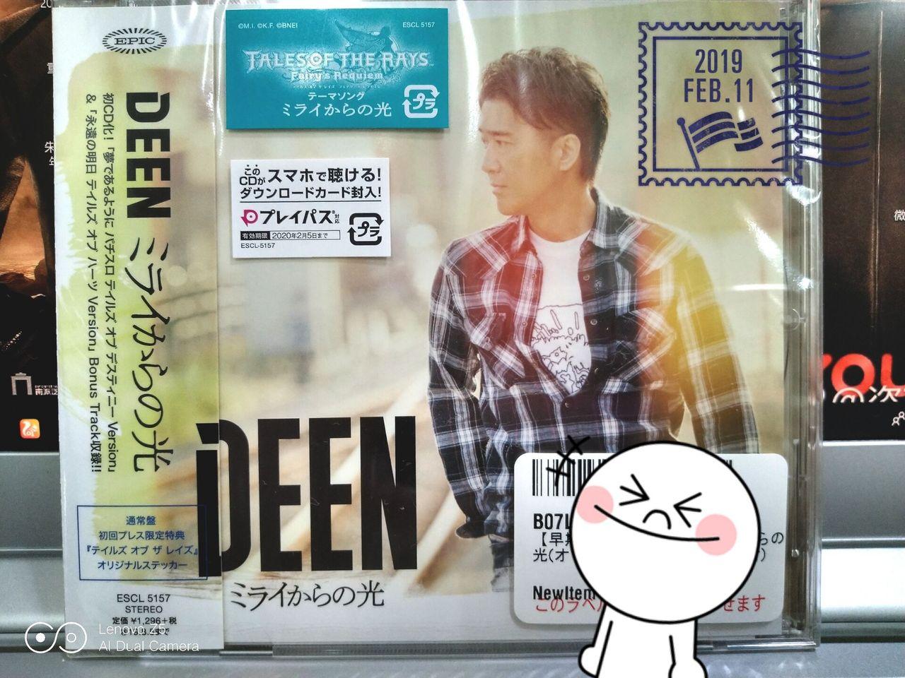 DEEN211