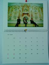 March on DEEN Calendar