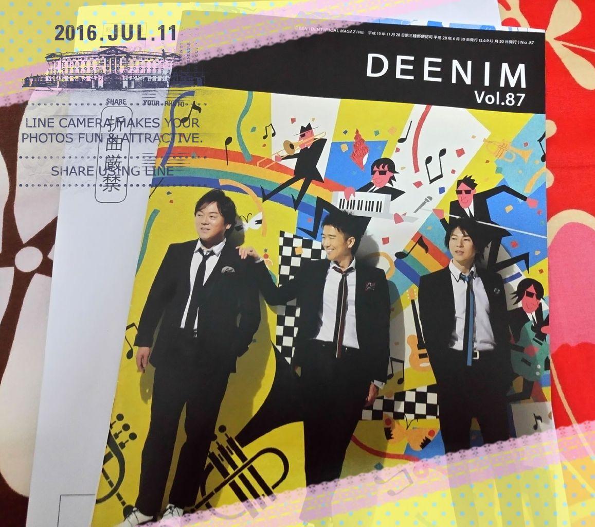 QQ图片20161010230339