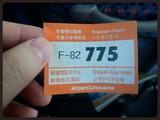 f271fccb.jpg