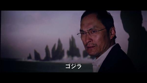 godzilla-movie_013