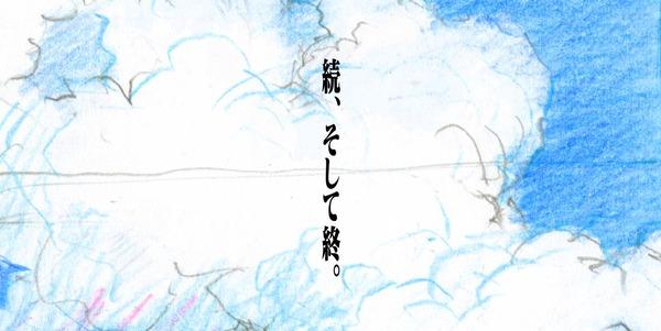 main_170729_jp
