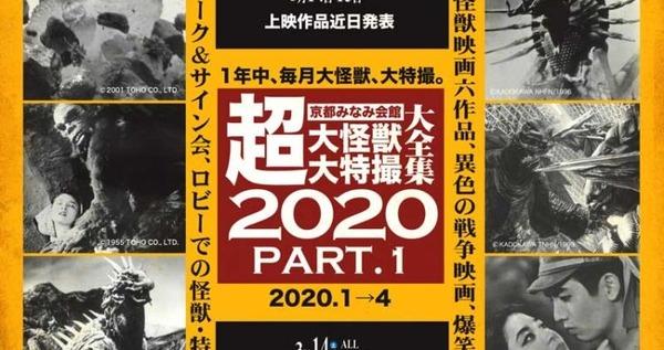 t3d_2020_part1_kokuchi_re-750x1058