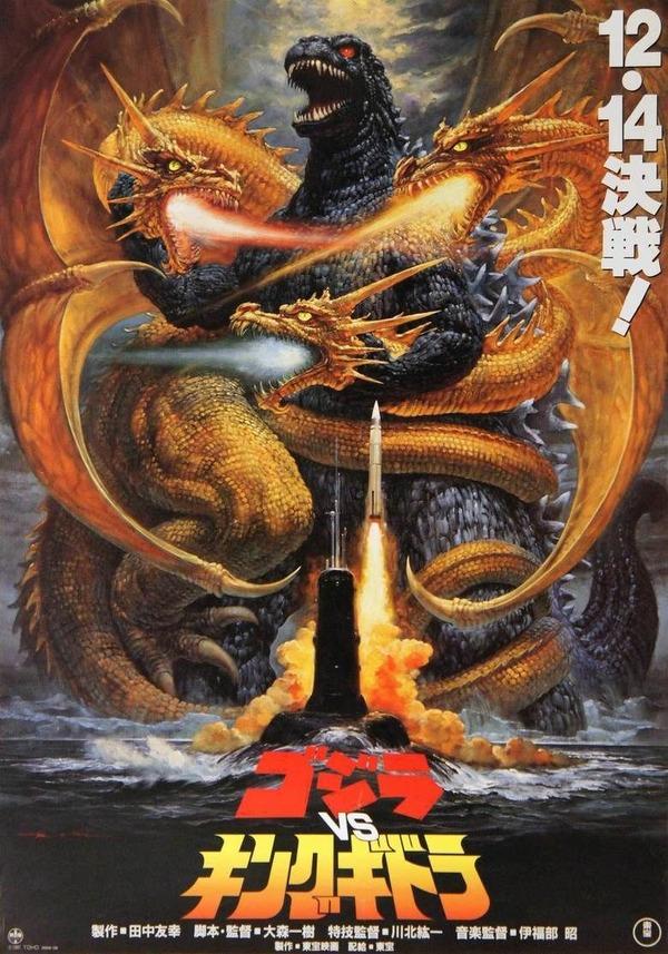 Godzilla-vs-King-Ghidorah-