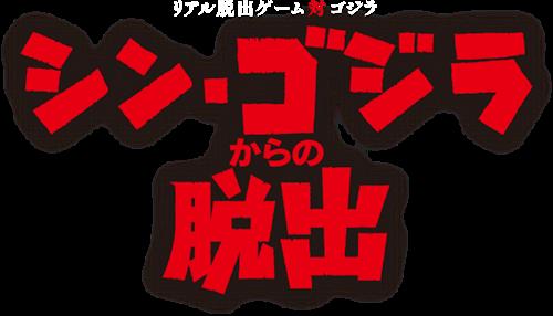 main_ttl_logo