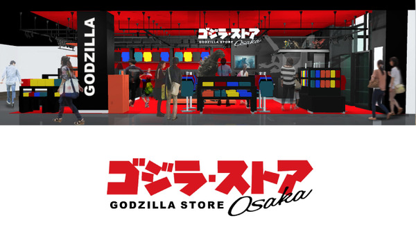 Godzilla_thumb