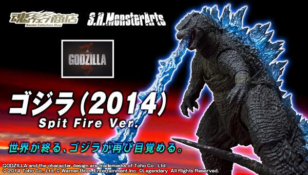 bnr_SHM_Godzilla2014-SFV_B01_fix