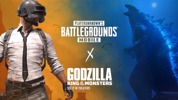 pubg-mobile-godzilla-king-of-the-monsters-crossover-event
