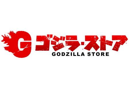 godzilla_store_logo