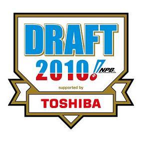 draft_logo_web2