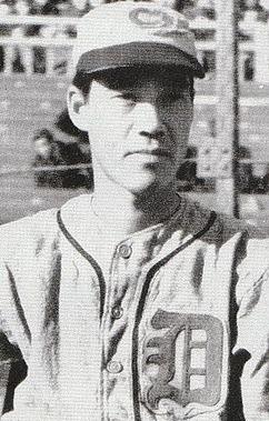 275px-Michio_Nishizawa_1949