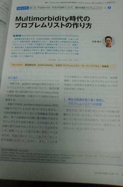 DSC_1560