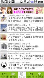 naver_news