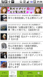 naver_定番