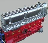datsun-l28-flat-pistons-engine