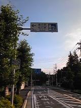 3f6b5abd.jpg
