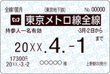 img_ticket_all