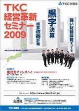 gpwWimage0120091116105618
