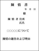 8cdf90e5.jpg