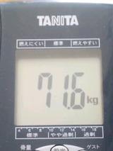 95b51db3.jpg