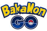 bakamongo