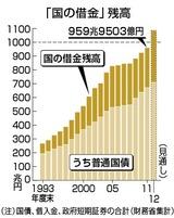 b9894676.jpg