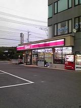 c7b3485b.jpg