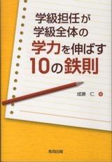 ccfad109.jpg