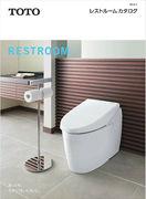 restroom_t_kk