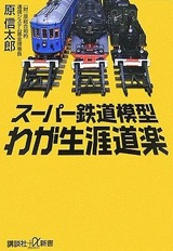 dc429e4d.jpg