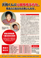 ec4a3802.jpg