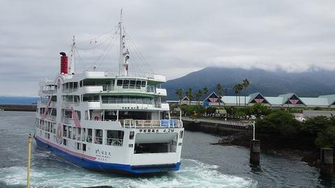 sakura-jima-ferry
