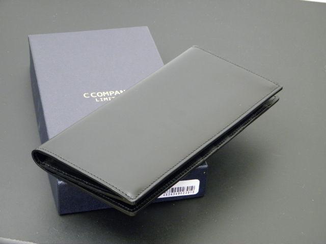 P4050005