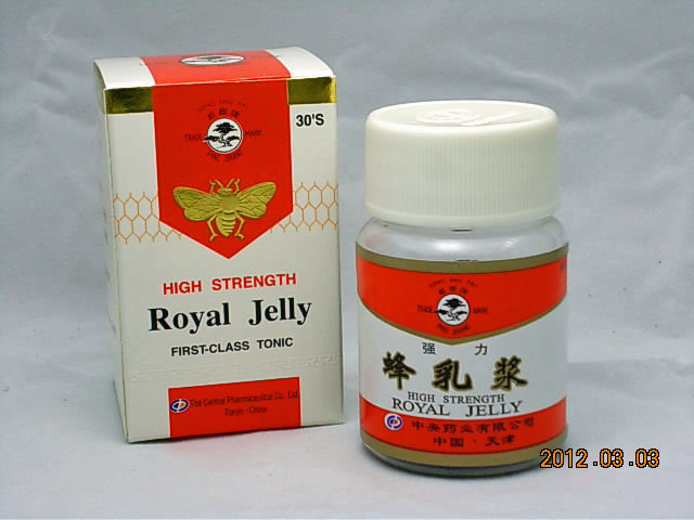 Pine-Brand-High-Strength-Royal-Jelly-30[1]