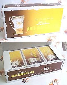 三花減肥茶(サンファー茶)