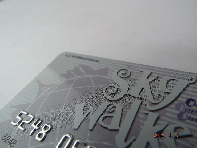 H.I.S.のオリコ スカイウォーカーカード