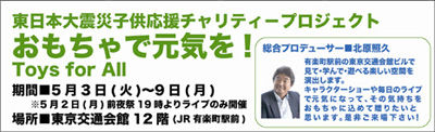 genki_banner