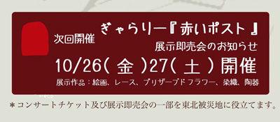 和泉様コンサート4