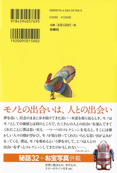 5d6d9323.jpg