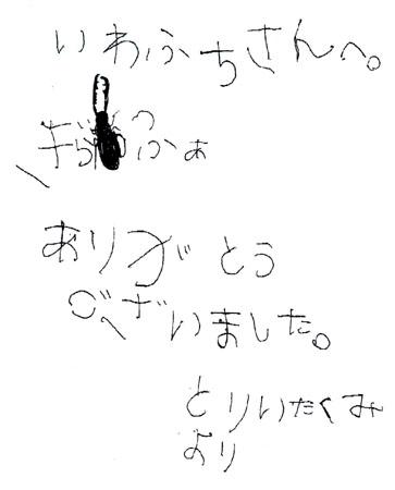 6a8d2e47.jpg