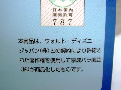 7e119460.jpg