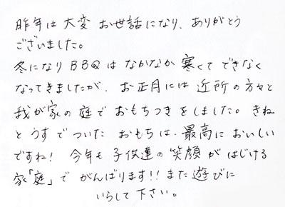 7f81b317.jpg