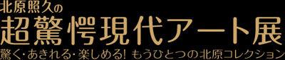 ttl_main_h1