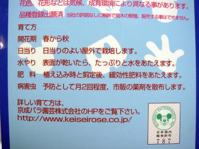 b4f6fb4a.jpg