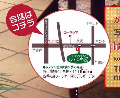 2012相談会(四季の森)2