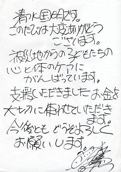 手紙916