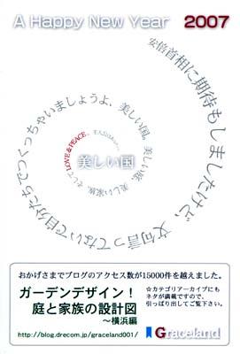 d7ab95e9.jpg