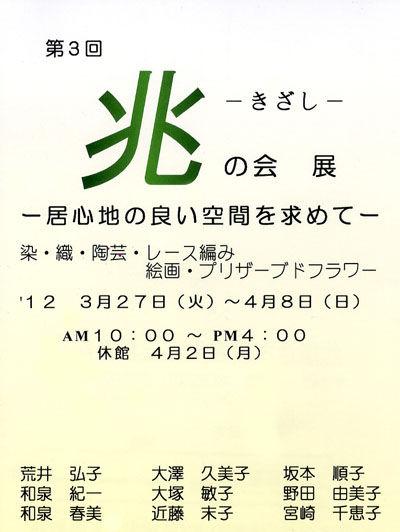 和泉さん061