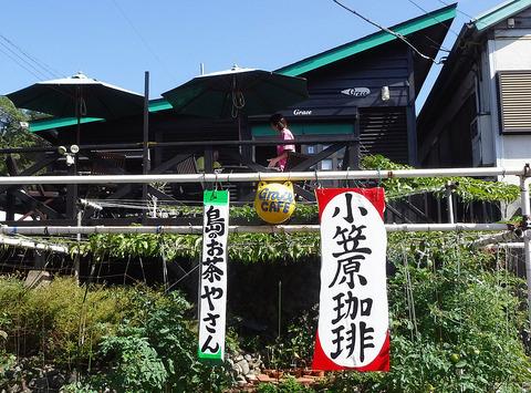 DSCF3861-SHOP飲食店外観