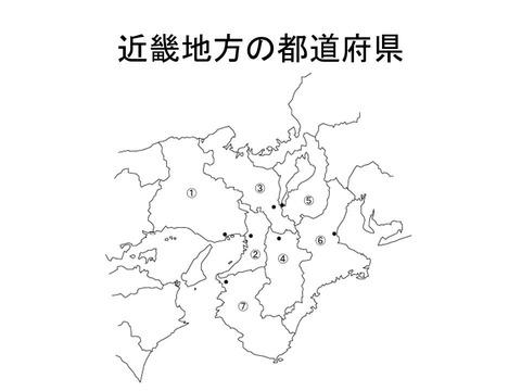 kansai_todouhuken